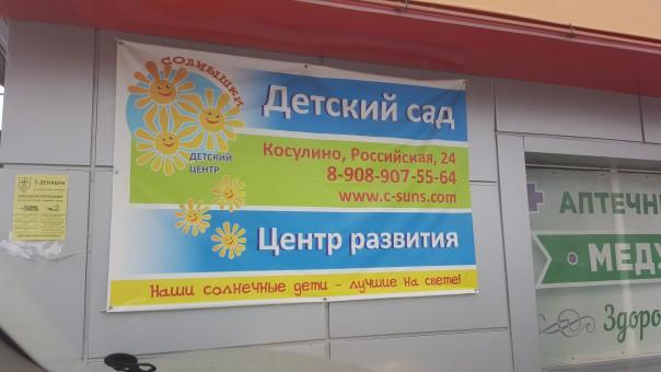 20151205_125104